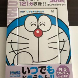 ドラえもんのDVD 980円シリーズ
