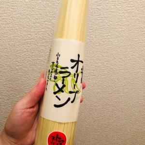 綺麗になれる小豆島のオリーブラーメンを食べてみた件