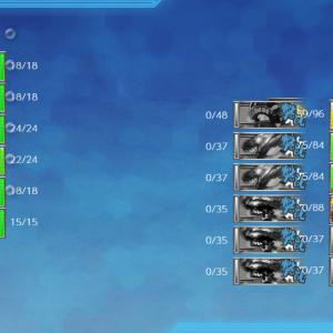 E3甲 ギミックその2
