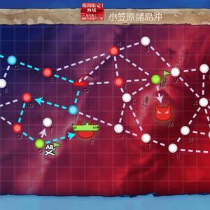 E4丙『反転!敵任務部隊を撃て!』第二ゲージ+第三ゲージ攻略