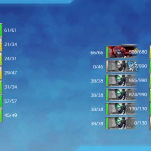 E4-4甲『ラバウル空襲!遊撃部隊、出撃せり!』ルート出現ギミック+ゲージ破壊
