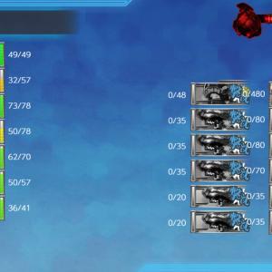 E5-1乙『第二次ルンガ沖夜戦』攻略