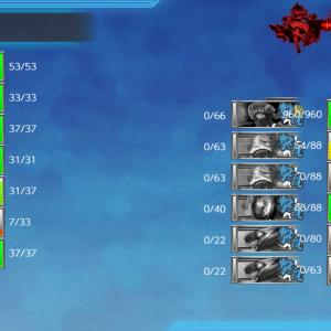 E5-3乙『第二次ルンガ沖夜戦』攻略(装甲破砕無し)