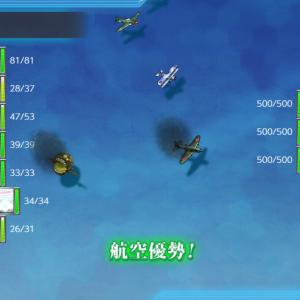 E3-3乙『ペデスタル作戦』ギミックその2+第10潜水戦隊作戦