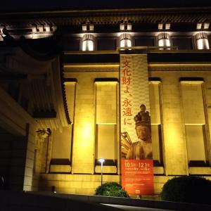 「文化財よ、永遠に」、「中国の陶磁」(東京国立博物館)