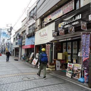 どぶ板通り、「マーロウ秋谷本店」(横須賀市)