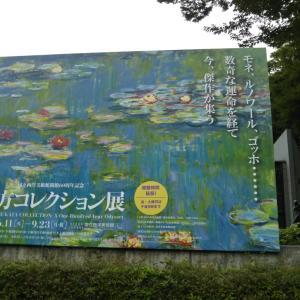 「松方コレクション展」(国立西洋美術館)