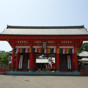 満願寺(千葉県銚子市)