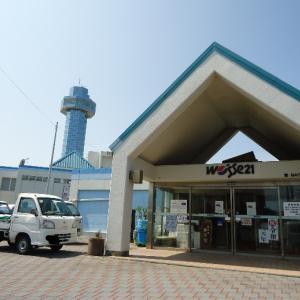 ウオッセ21(銚子市)