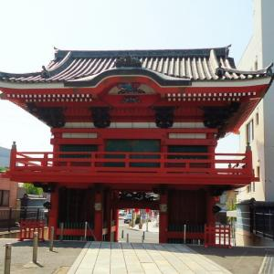飯沼観音(銚子市)