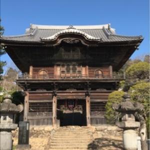 高麗神社(こま じんじゃ)