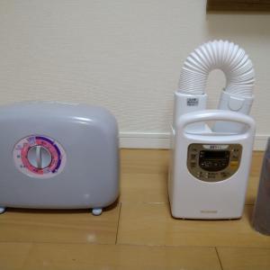 布団乾燥機と寝室の棚を買い替え