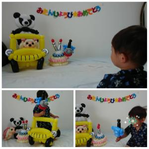 【お誕生日スペシャル】2歳 トーマス・車・どうぶつ・ケーキ