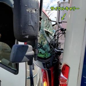 エルショコ号事故にあう(゜Д゜)