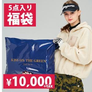 キスオンザグリーン福袋 &初売りで買ったもの( ´ ▽ ` )ノ