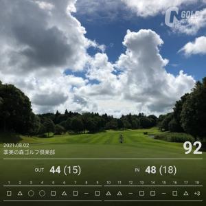 ラウンドレポ@季美の森ゴルフ倶楽部