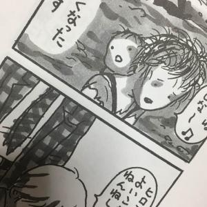 """""""1945年8月9日「背中の児」"""""""