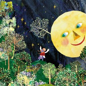 今日19時、遠隔満月ヒーリング&おさいふヒーリング