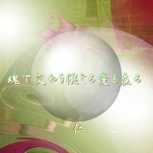 フォト一行詩『 魂で交わり混じる愛もある 』xzs1901
