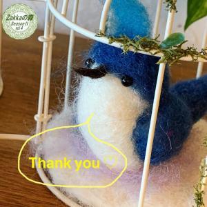 森ギフト☆ありがとうございました