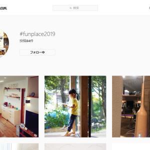 #funplace2019 #わたしのじまんの家 instagram
