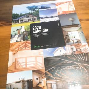 那須の大屋根のFPの家、カレンダーに掲載!