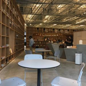 那須塩原市図書館 みるる 内カフェ「モリコーネ」にて