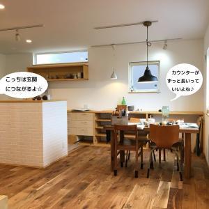 【二つ室のFPの家】 シンプルなインテリアの似合う 完成見学会