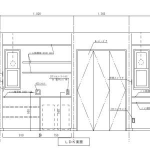 展開図により建物の理解を深めること