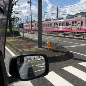 三連休は静岡市清水区へ・・・
