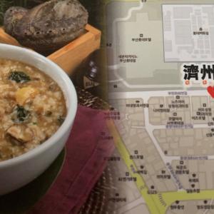 『釜山』朝食はアワビ粥の専門店へ