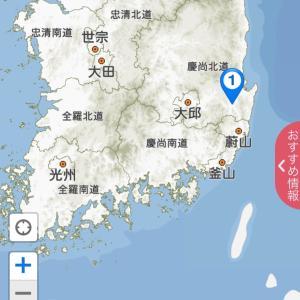 『釜山』慶州・ドラマファン必訪!善徳女王ゆかりの地へ