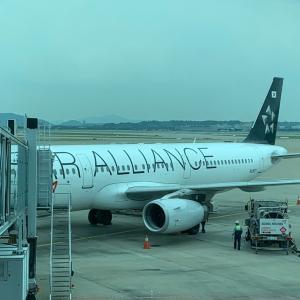 仁川空港イミグレで・・・女の子からのSOS