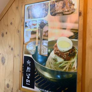 『明洞』冷麺+炭焼きカルビで1000円以下!リピ決定