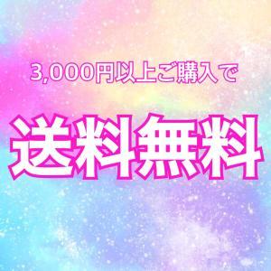 ♡ミルティ名東店♡ 今日から!ネット通販☆送料無料♪
