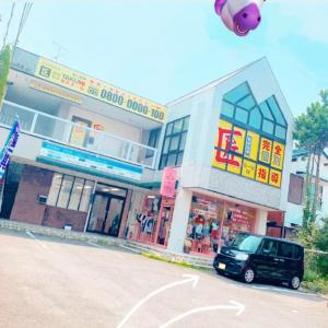 ♡ミルティ名東店♡ 駐車場につきまして