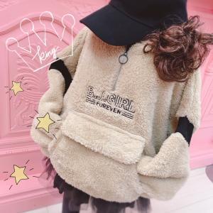 ♡韓国子供服ミルティ名東店♡ BJG☆新作ふわふわボアプルオーバー♪