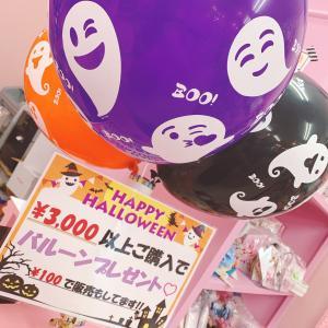 ♡韓国子供服ミルティ名東店♡ いよいよ明日から!HALLOWEENイベント2020☆彡