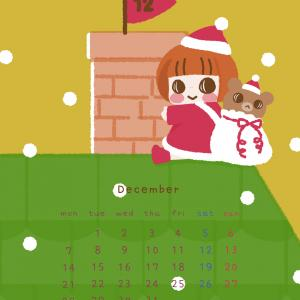 【12月の待ち受けイラスト】プレゼントを届けに来たよ♪