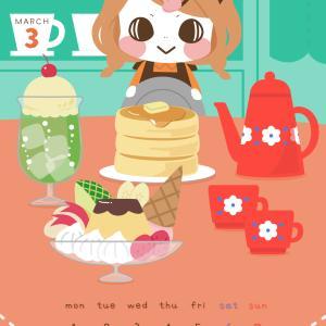 【3月の待ち受けイラスト】おうちカフェ♪