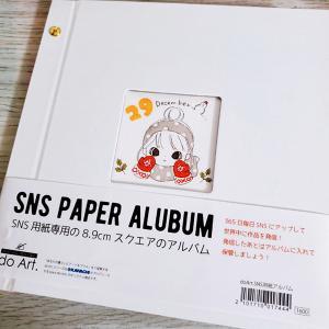 SNS用紙専用のスクエアアルバム