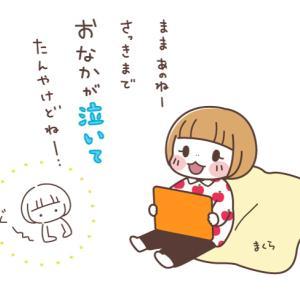 【まんが】ほっこり、nanaちゃん。