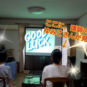 初の試み♪全国一斉生配信♡創始者ゆみこの未来食セミナーScene1・ひなたぼっこで開催しました!