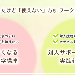 kunこころの宮総合カレッジ ホームページ大改造 完了しました