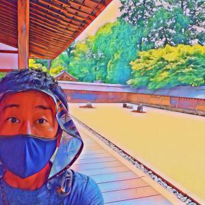 【京都観光のいま】龍安寺の現在の様子