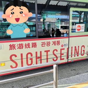京都の市バスのイメージが大きく変わった話し♪