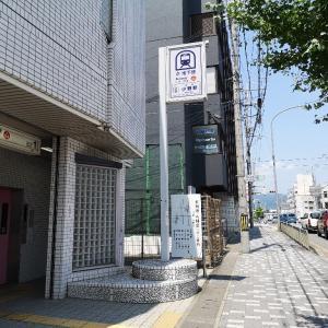 京都散歩・コース47【勧修寺・吉利俱八幡宮】