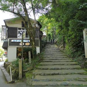 京都散歩・コース41【神護寺と名物・もみじ餅】