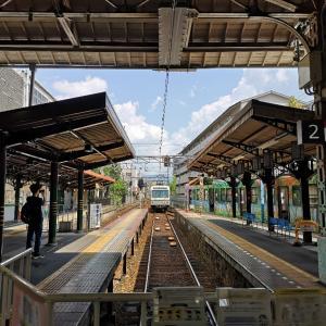 京都散歩・コース33【ガーデンミュージアム比叡・西塔】