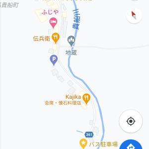 嵯峨・嵐山と貴船・鞍馬ツアー2日目【前半】♪